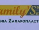 family's  sugar and salt